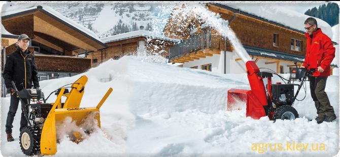 Снегоуборщики