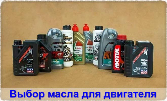 Выбор масла для мотоблока