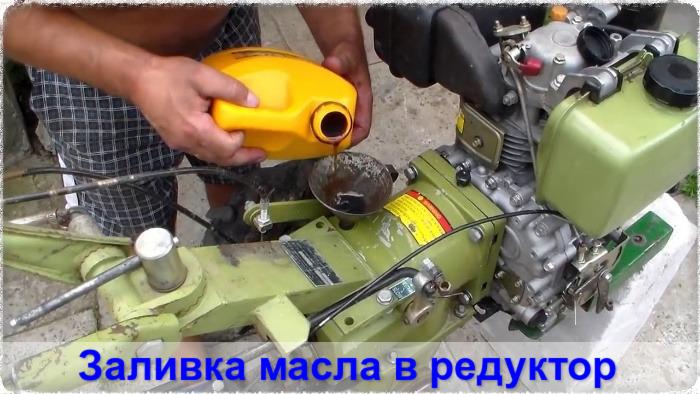 Заливка масла в редуктор мотоблока