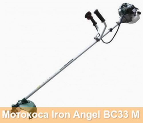 Мотокоса Iron Angel BC33 M
