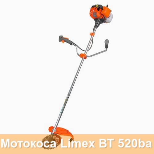 Мотокоса Limex ВТ 520ba