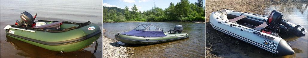 Лодки ПВХ надувные