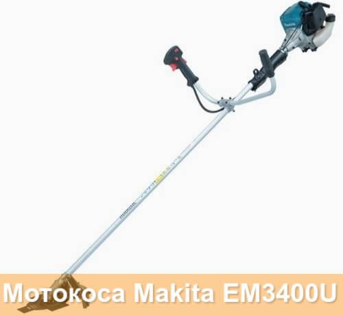 Мотокоса Makita+EM3400U