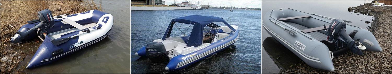 Мотор с лодкой
