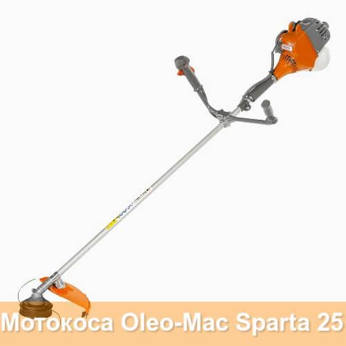 Oleo-Mac Sparta 25