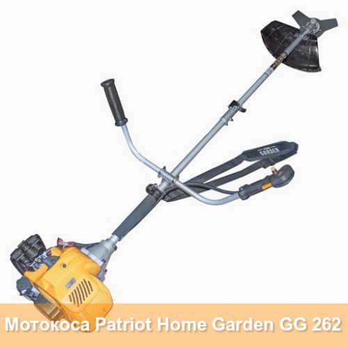 Мотокоса Patriot Home Garden GG 262
