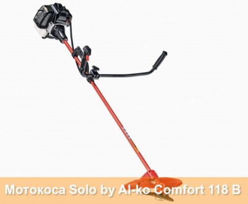 Мотокоса Solo by Al-ko Comfort 118 B