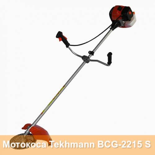 Мотокоса Tekhmann BCG-2215 S