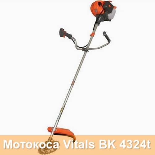 Мотокоса Vitals BK 4324t